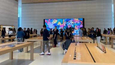 Tienda Apple en Antara