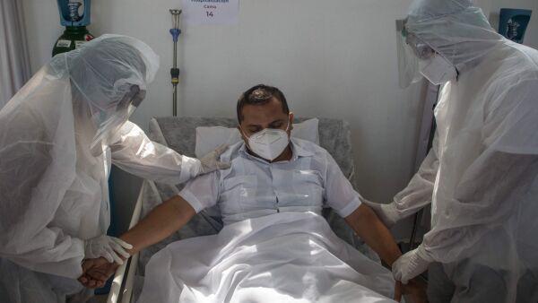COVID-Paciente