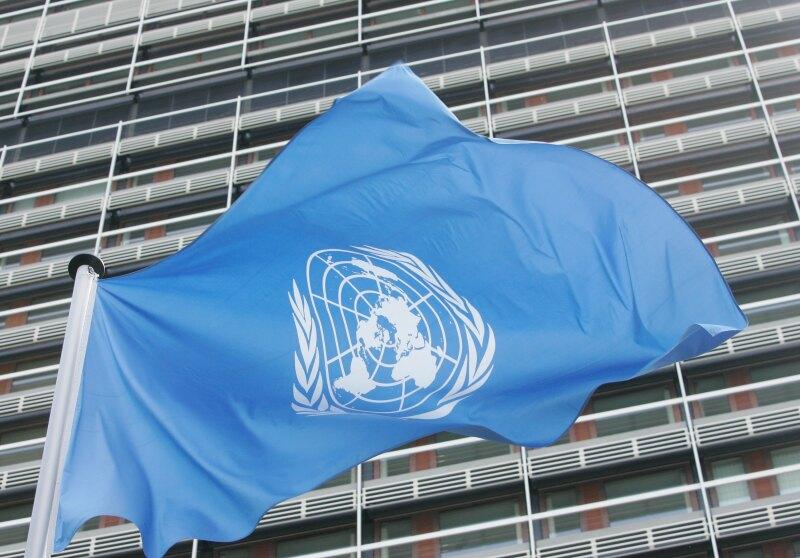 La ONU busca sucesor para su secretario general, Ban Ki-moon, quien terminará su gestión este año.