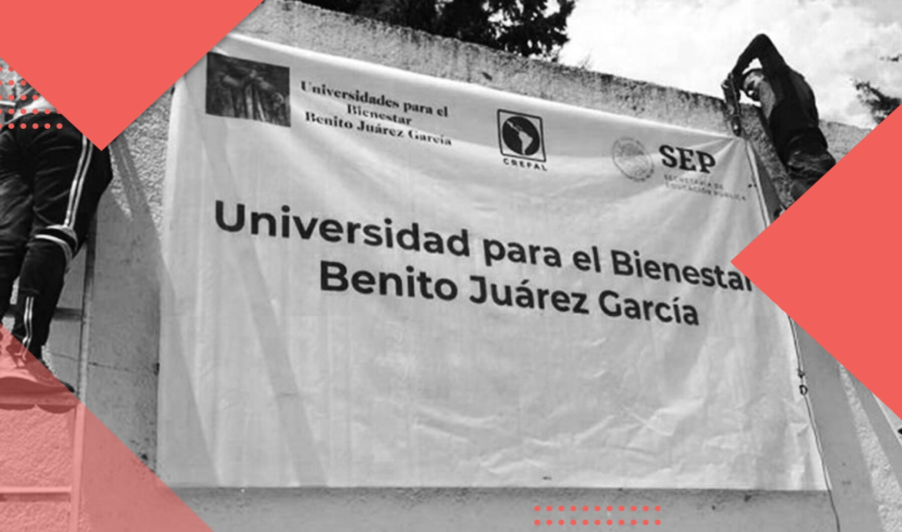 universidades_bj2.jpg