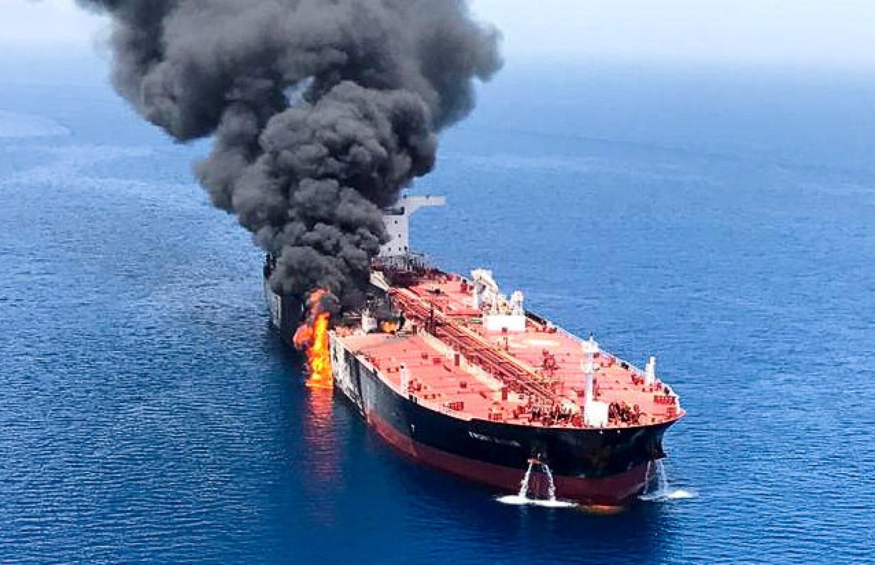 Ataque a tanques cisternas Omán