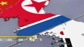 Corea dividida, esta es la historia bélica que debes conocer