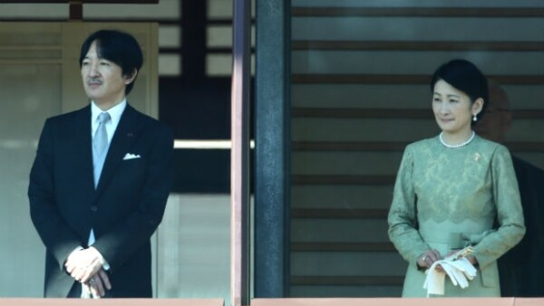 El príncipe Fumihito y la princesa Kiko de Akishino, altezas imperiales de Japón planean visita a México y Guatemala.