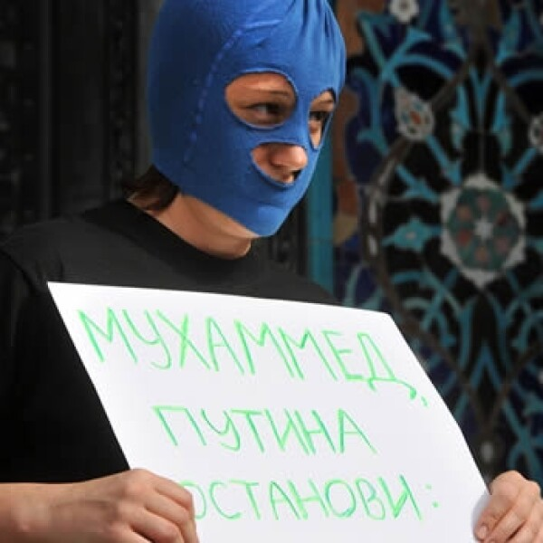 mohammed, rusia, putin