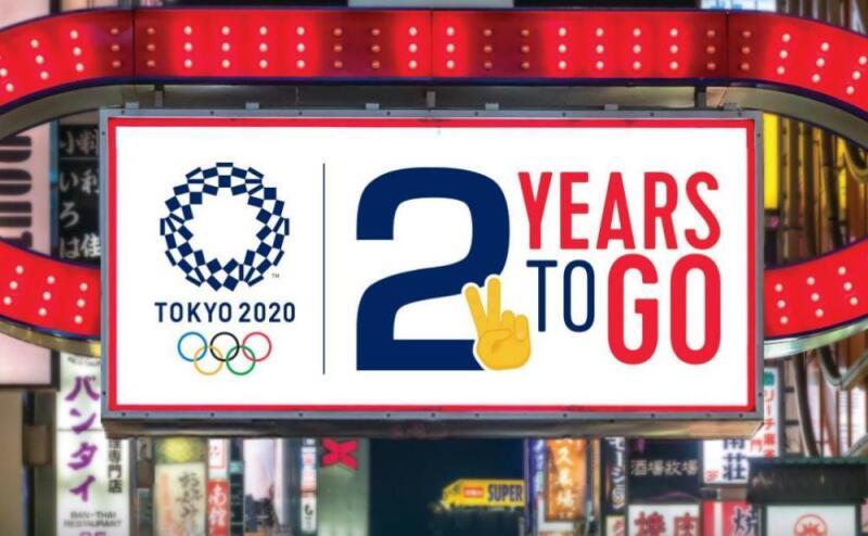 Tokio cuenta regresiva dos años