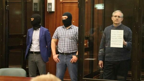 Rusia condena a un estadounidense a 16 años de cárcel por espionaje