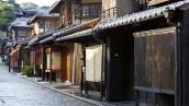 Pueblo japonés