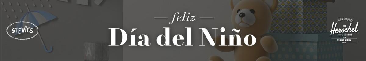 Quién festeja el Día del Niño desktop header.jpg