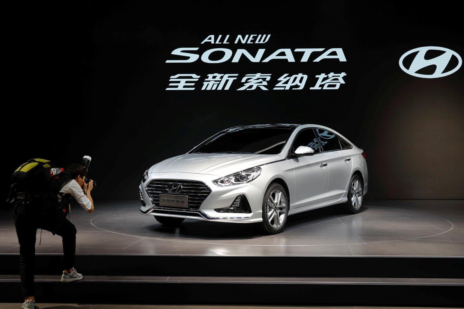 Auto Show Shangai 2017