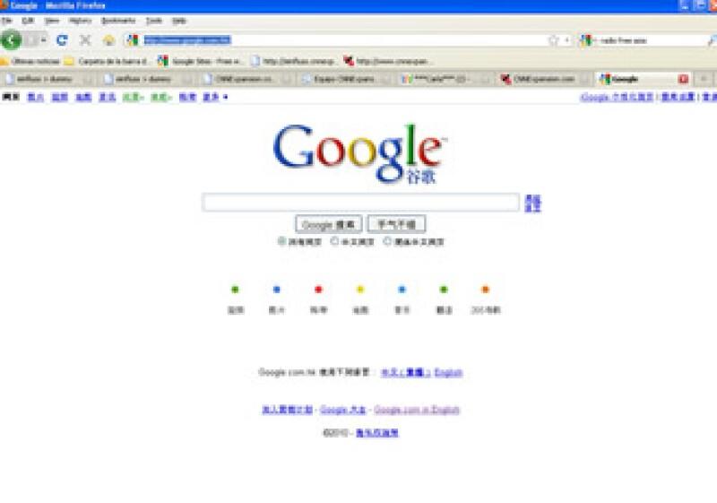 Google relacionó de manera no intencional su portal a la página de Radio Free Asia, bloqueada por China. (Foto: Especial)