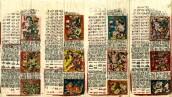 Leaves 46 to 49, facsimile of the Dresden Codex, a Maya screenfold book.jpg