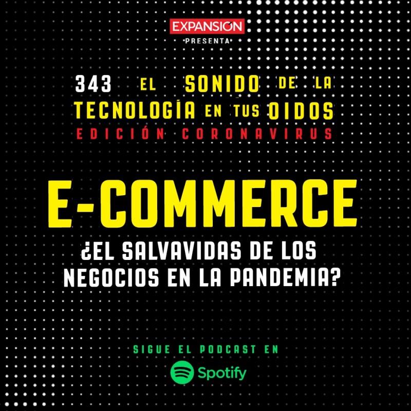 343 ecommerce