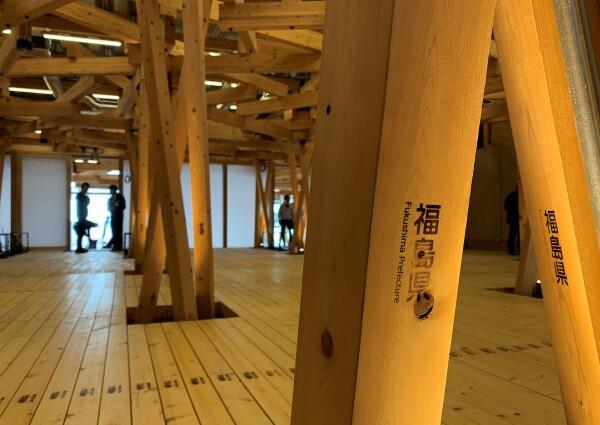 villa sustentable - madera