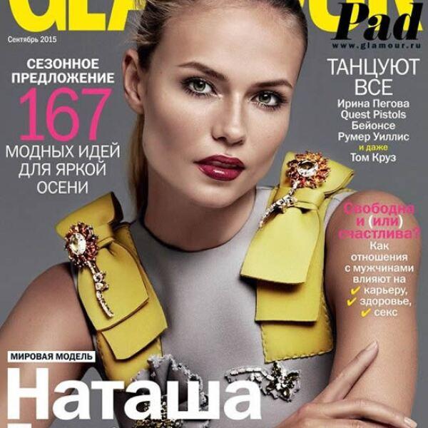 Glamour Rusia: Vestida de Prada, Natasha Poly es fotografiada por Alique para la portada.