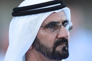 El jeque Mohammed bin Rashid Al Maktoum y la princesa Salama se casaron en 1981.