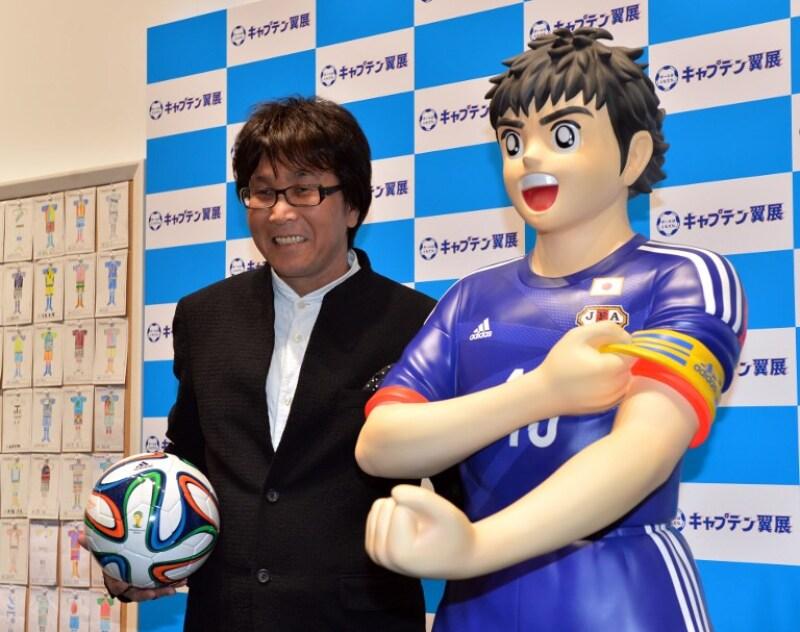 Captain Tsubasa Yoicho Takahashi