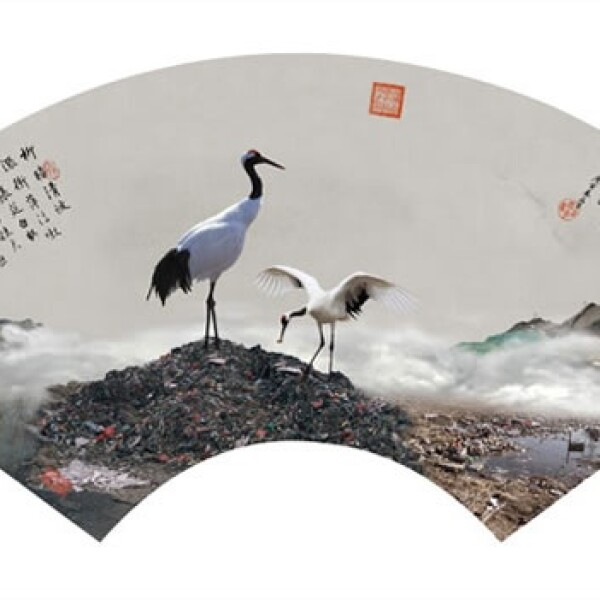 paisajes China basura03