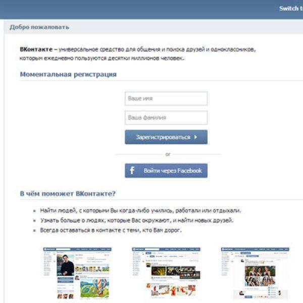 El sitio VKontakte es conocido como la respuesta de Rusia a Facebook, creado en Estados Unidos.