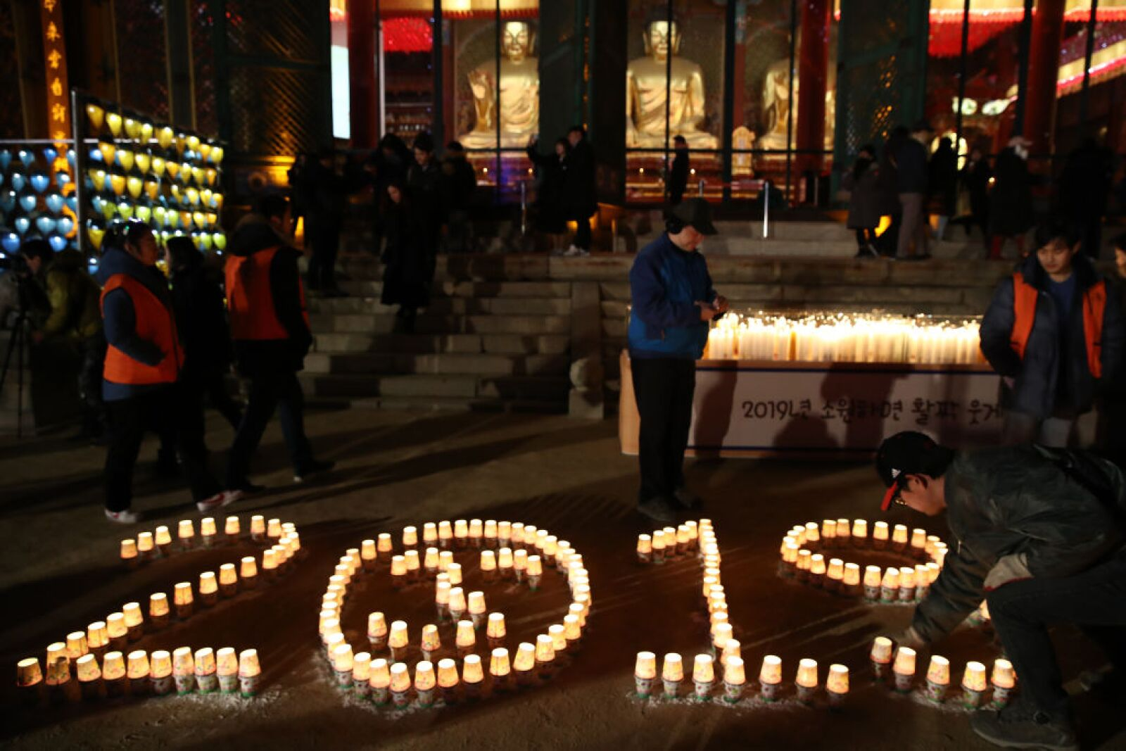 South Koreans Countdown To The New Year