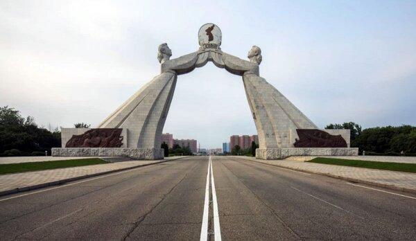 Monumento Dos Hermanas