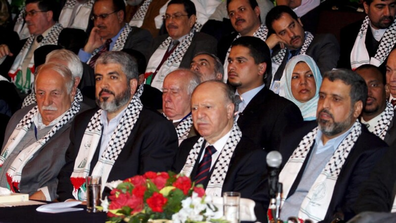 Hamás, lideres
