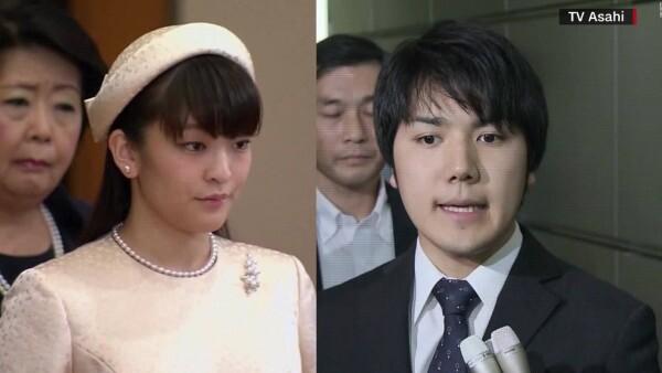 Princesa japonesa renunciará a estatus real por amor