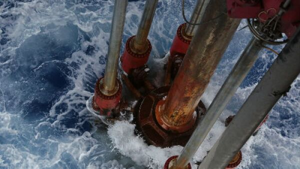 perforaci�n marina Pemex
