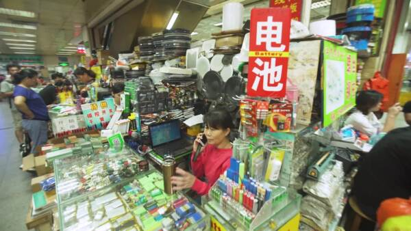 181121105256-shenzhen-tech-market.jpg