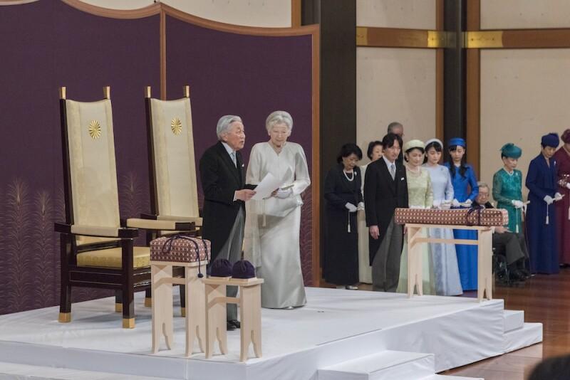 Japan Emperor Akihito's Abdication Ceremony