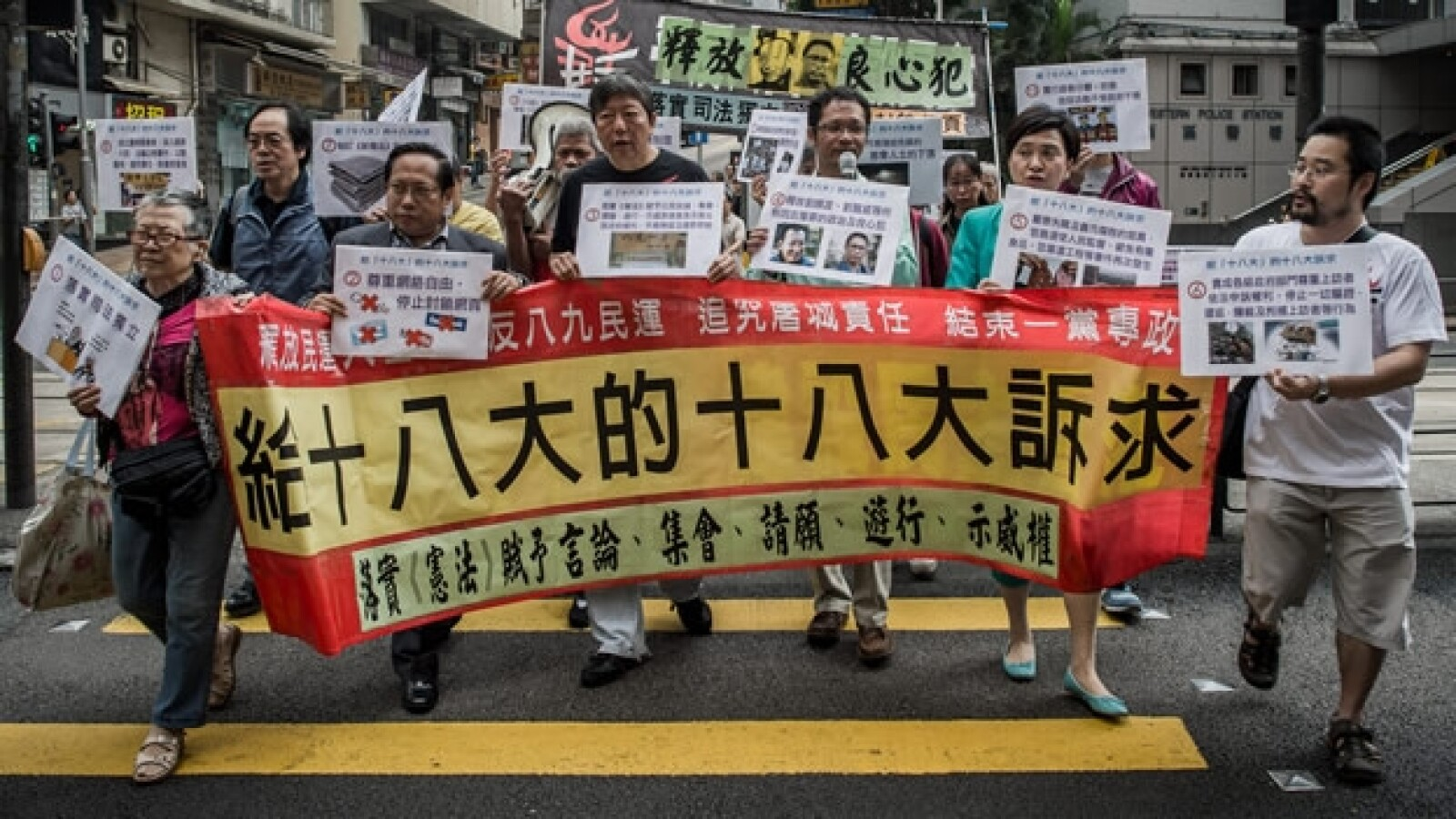 China protestas Partido Comunista