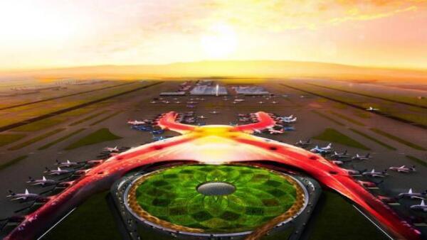 aeropuerto capitalino