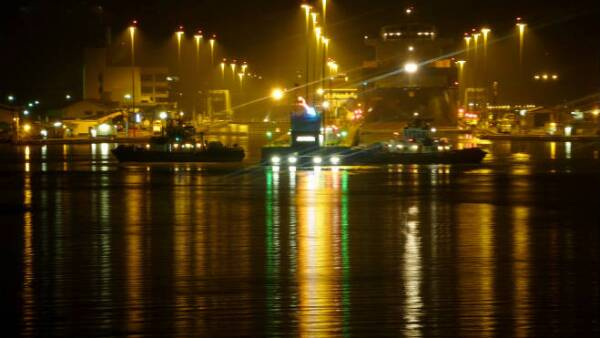 Canal de Panam� 2