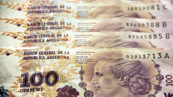 181004 peso argetina is EAQ.jpg
