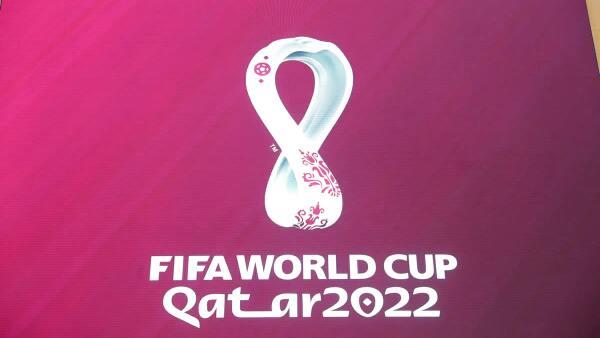 Catar Logo