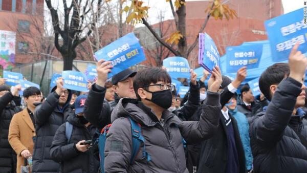 Manifestación en Corea del Sur