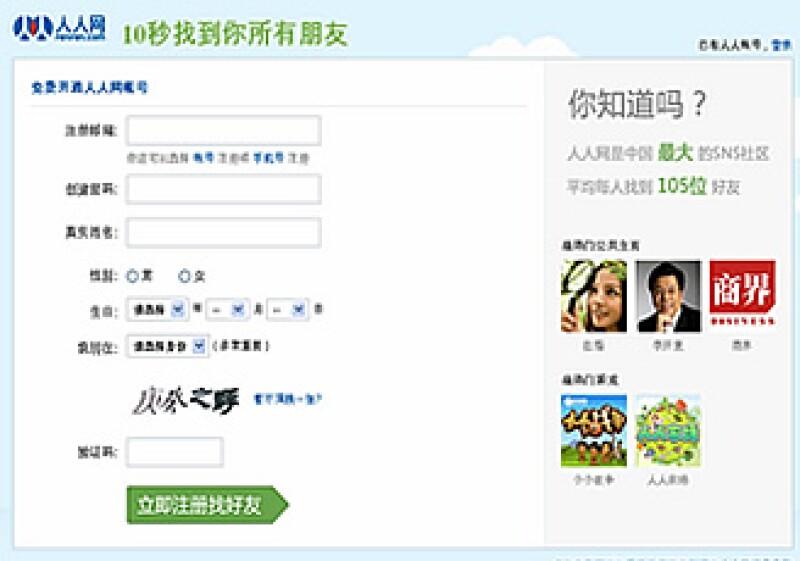 La red social cuenta con videojuegos, una página comercial y un servicio de red social profesional. (Foto: Cortesía Renren.com)