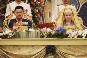 Sarah Pengiran Salleh se casó con tan sólo 17 años.