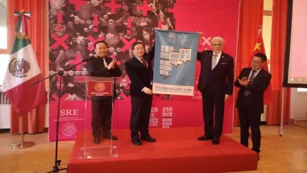 Semana del DIseño de Beijing - CDMX