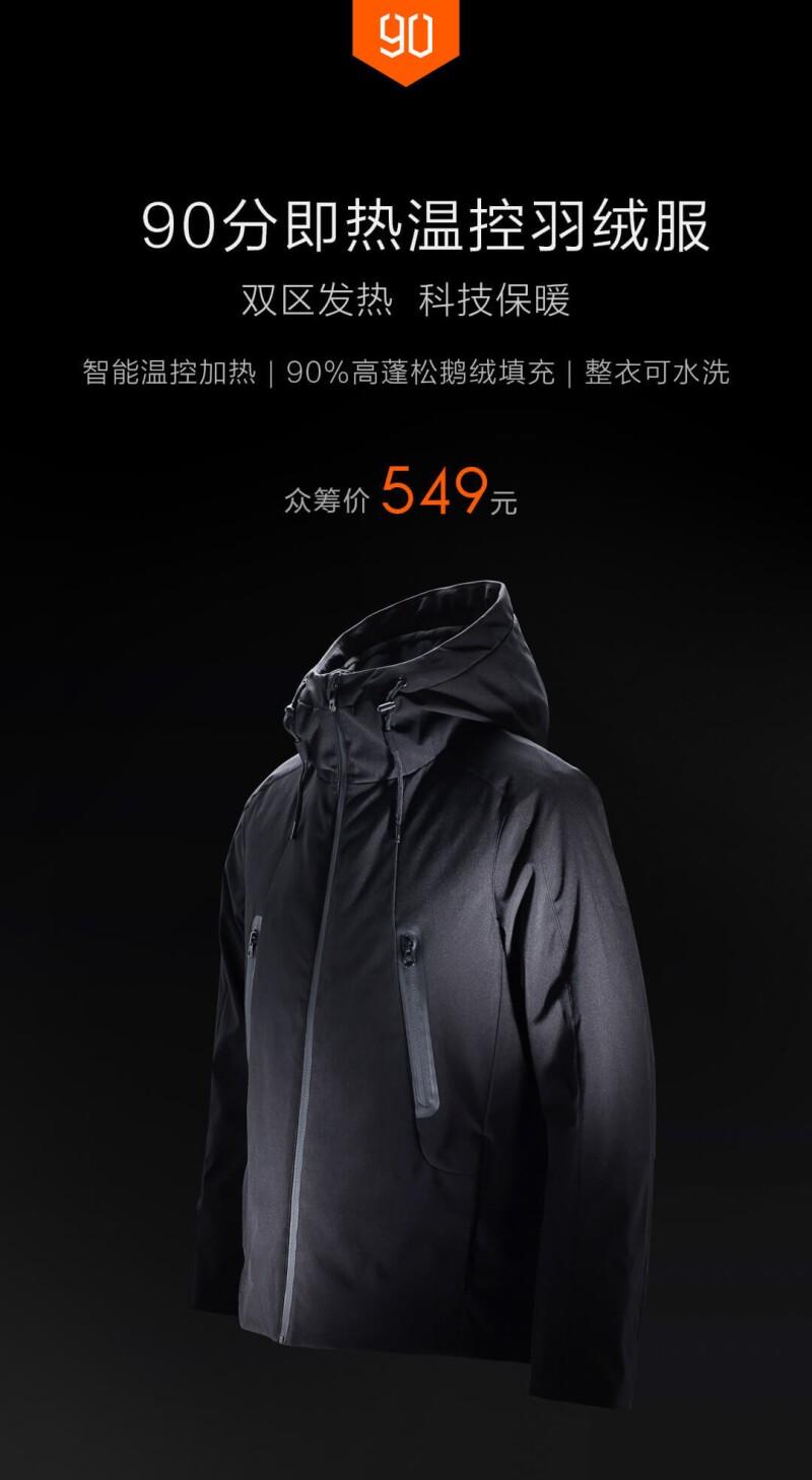 Xiaomi chamarra con calefacción