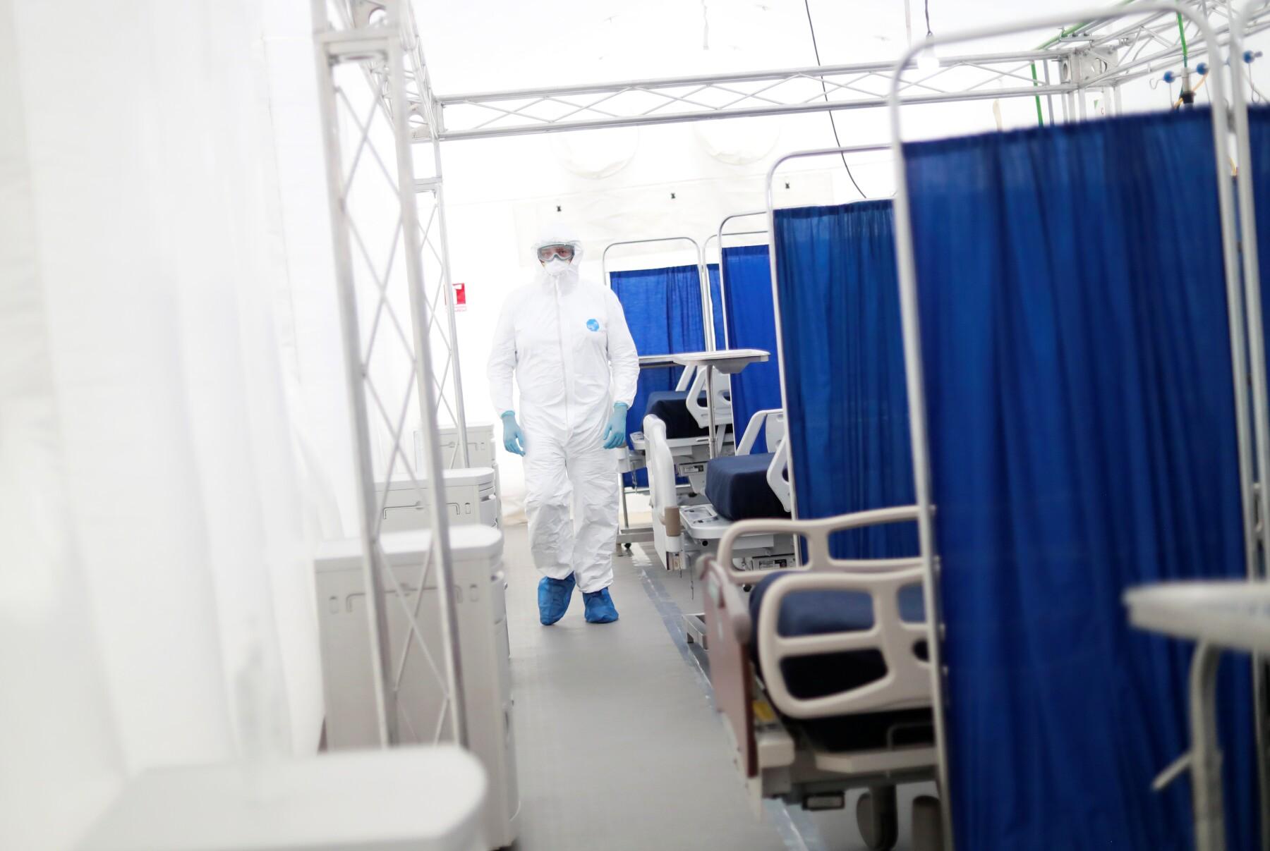 México hospital coronavirus