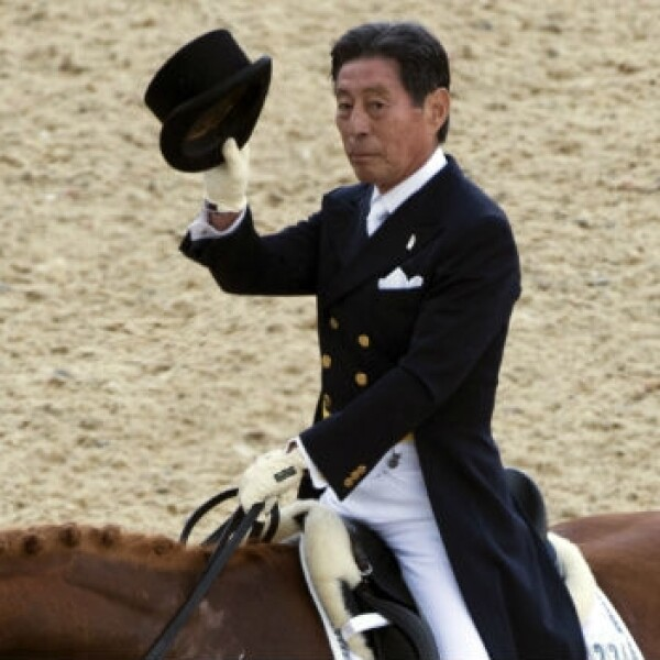 Hiroshi Hoketsu, japon, londres