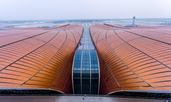 Aeropueto de China