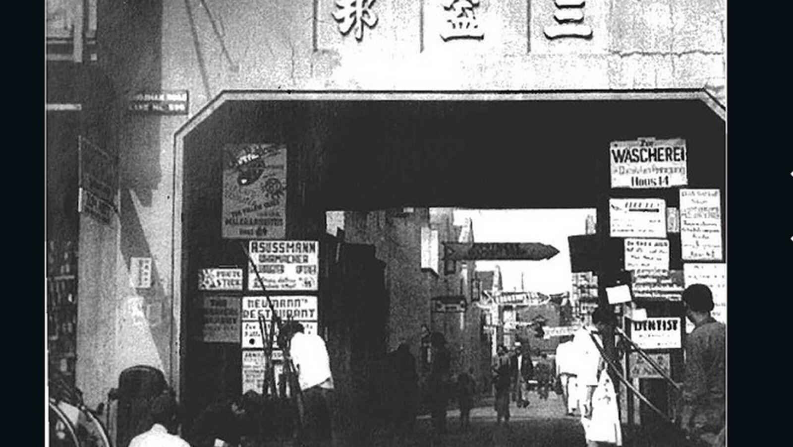 gale china nazi 11
