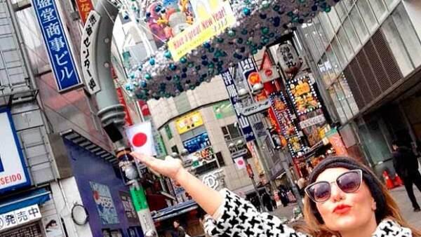 Érilka publicó su primer fotografía del 2015 en Tokio.