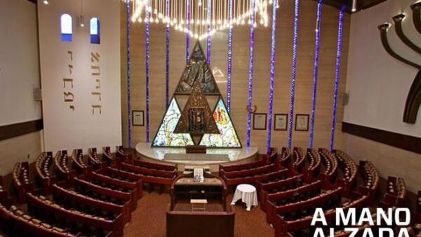 Sinagoga Portada