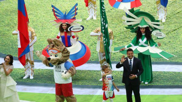 Copa Mundial de Rusia