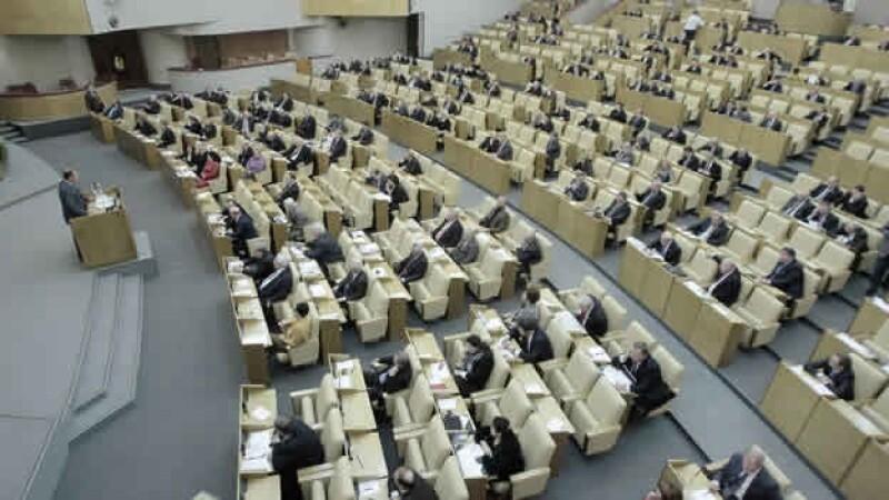 START Duma Parlamento ruso