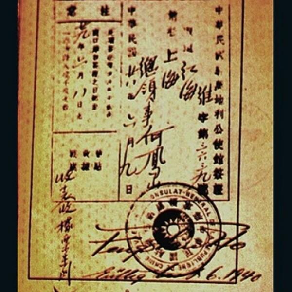 gale china nazi 2