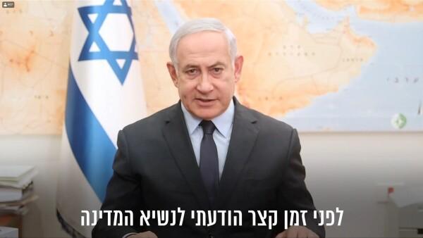 Netanyahu renuncia a candidatura en Israel y cede el turno a su rival Gantz