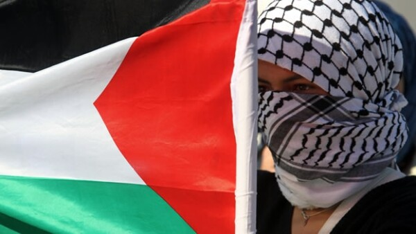 Foco en Palestina.